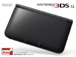 3DSLLブラック本体